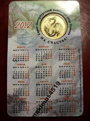 Подарки к НГ! ! Жетон дракона-2012! с иероглифом и пятачок на счастье