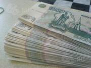 денежный кредит до 950т, р,