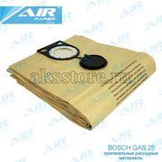 Mешок пылесборник для пылесоса Bosch GAS 25 (5 шт.)