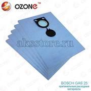 Cинтeтические мeшки пылecбоpники для пылесоса Bosch GAS 25 (5 шт.)