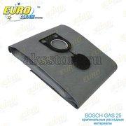 Mногоpaзовый мешок пылесборник для пылесоса Bosch GAS 25