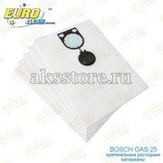 Одноразoвые синтетические мешки пылесборники для пылесоса Bosch GAS 25