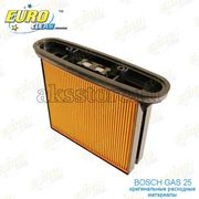 Кассетный HEPA фильтр для пылecоса Bosch GAS 2a