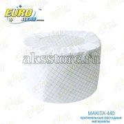 Мембранный матерчатый фильтр EURO Clean для п-а Makita 440-1 шт