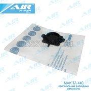 Бумажные мешки пылесборники AIR Paper для пылесоса Makita 440 - 5 шт