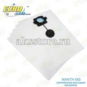 Одноразовые синтетические мешки EURO Clean для п-а Makita 440-5 шт